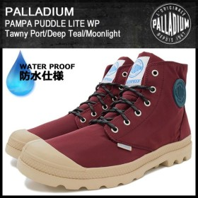 パラディウム PALLADIUM ブーツ メンズ 男性用 パンパ パドル ライト WP Tawny Port/Deep Teal/Moonlight(PAMPA PUDDLE LITE WP 73085-699)