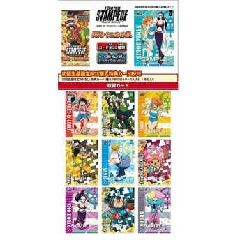 エンスカイ 劇場版『ONE PIECE STAMPEDE』 クリアカードコレクションガム(食玩)BOX【初回限定BOX特典付】