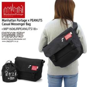 マンハッタン ポーテージ   Manhattan Portage × PEANUTS Casual Messenger Bag MP1606JRPEANUTS18 メッセンジャーバッグ M  ショルダーバッグ [BB]