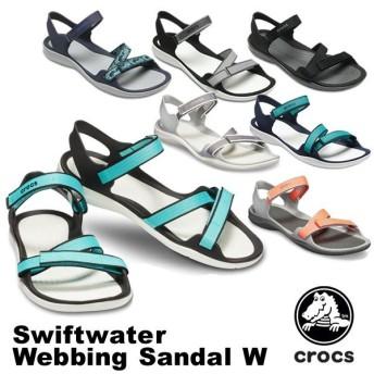 クロックス CROCS スウィフトウォーター ウェビング サンダル ウィメン swiftwater webbing sandal w レディース サンダル [AA]