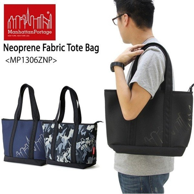 マンハッタン ポーテージ Manhattan Portage Neoprene Fabric Tote Bag MP1306ZNP  M  バッグ[DD]