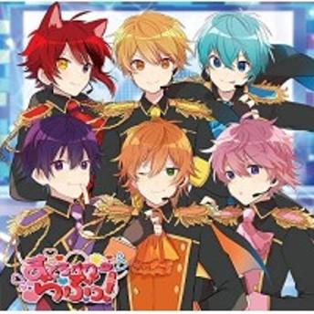 CD / すとぷり / すとろべりーらぶっ! (CD+DVD) (初回限定盤)