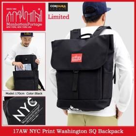 マンハッタンポーテージ Manhattan Portage リュック 17AW NYC プリント ワシントン SQ バックパック(Washington Backpack MP1220NYC17AW)
