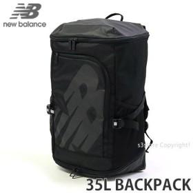 ニューバランス 35L バックパック NEWBALANCE BACK PACK バッグ リュック かばん ロゴ モバイルポケット 通学 部活 BAG カラー:ブラック