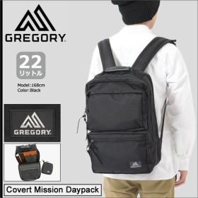 グレゴリー リュック GREGORY カバート ミッション デイパック(gregory Covert Mission Daypack Bag バックパック ビジネス 65074)