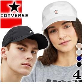 コンバース CONVERSE キャップ メンズ レディース 帽子 ブランド 大きいサイズ 黒 ブラック ネイビー グレー 春夏 ロゴ コットン 刺繍 195112703