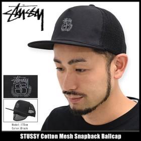 ステューシー STUSSY キャップ 帽子 Cotton Mesh Snapback Cap(スナップバック メッシュ メンズ・男性用 131585)