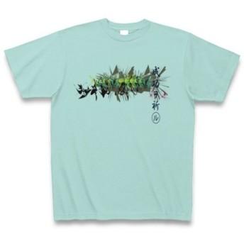 KIGAN◆アート文字◆ロゴ◆ヘビーウェイト◆半袖◆Tシャツ◆アクア◆各サイズ選択可