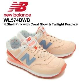 ニュー バランス New Balance  WL574 574 State Fair ランニング スニーカー  WL574BWB Shell Pink with Coral Glow & Twilight Purple 女性用[CC]