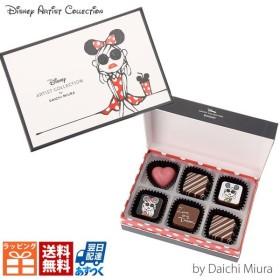 チョコレート Disney Artist Collection by Daichi Miura 7個入り