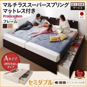 ベッド マットレス付き 収納 組立設置付 収納ベッド 日本製 マルチラススーパースプリングマットレス A セミダブル 低ホルムアルデヒド ベッド下収納