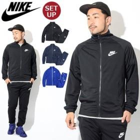 ナイキ セットアップ NIKE メンズ PK ベーシック トラックスーツ ジャケット アンド パンツ(PK Basic Track Suit JKT & Pant 上下 861781)