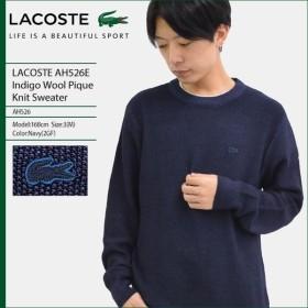 ラコステ LACOSTE セーター メンズ AH526E インディゴ ウール ピケ ニット(AH526E Indigo Wool Pique Knit Sweater クルーネック トップス)