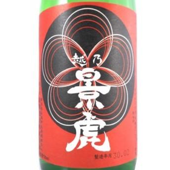 敬老の日 ギフト 梅酒 越乃景虎 こしのかげとら 梅酒 720ml 新潟県 諸橋酒造 リキュール