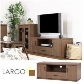 テレビ台 ローボード テレビボード TV台 AVボード ラルゴ 幅118cm ブラウン 高さ45cm リビングボード