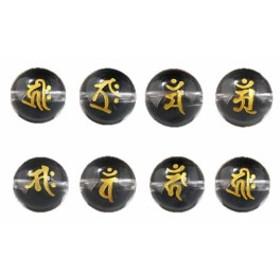 八大梵字 水晶(金字)セット 8mm 手作りにオススメ!天然石 パワーストーン