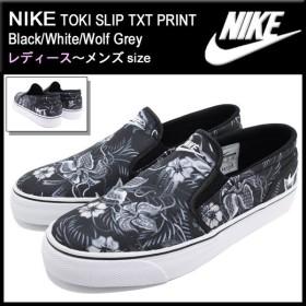 ナイキ NIKE スニーカー トキ スリップ TXT プリント Black/White/Wolf Grey メンズ(男性用) (nike TOKI SLIP TXT PRINT 724761-010)