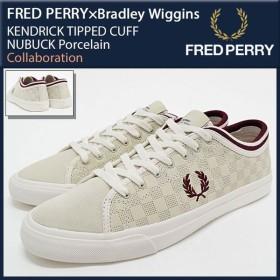 フレッドペリー FRED PERRY スニーカー メンズ 男性用 ブラッドリー ウィギンス ケンドリック ティップ カフ ヌバック Porcelain(B8242-254)