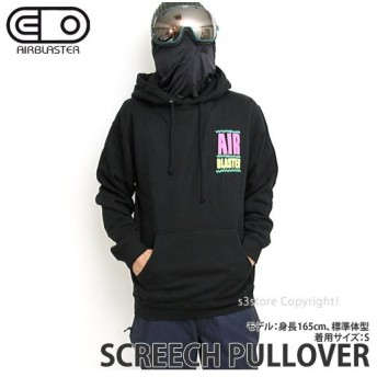 エアブラスター スクリーチプルオーバー AIRBLASTER SCREECH PULLOVER スノーボード ウエア メンズ パーカー フーディー カラー:Black