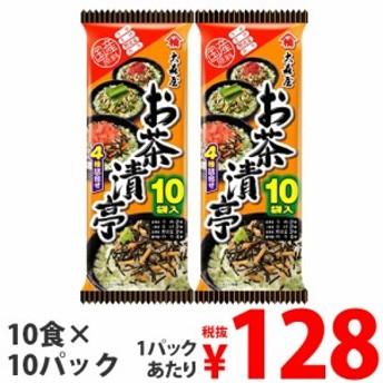 大森屋 お茶漬亭 100食 (10食×10パック)