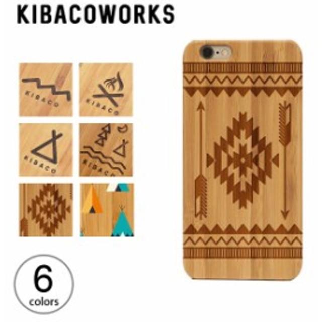 KIBACOWORKS キバコワークス バンブー+ラバーiphone7/8ケース