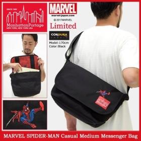 マンハッタンポーテージ Manhattan Portage メッセンジャーバッグ マーベル スパイダーマン カジュアル ミディアム 限定(MP1606JRSPIDERMAN)
