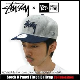 ステューシー STUSSY×NEW ERA キャップ Stock 8 Panel Fitted キャップ コラボ(stussy cap 帽子 ニューエラ Wネーム 帽子・ハット メンズ 男性用 031815)