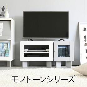 テレビ台 ローボード モノトーン 伸縮式 幅80〜120cm 収納付き ホワイトグレー テレビボード TV台 AVボード 伸縮テレビ台 リビングボード