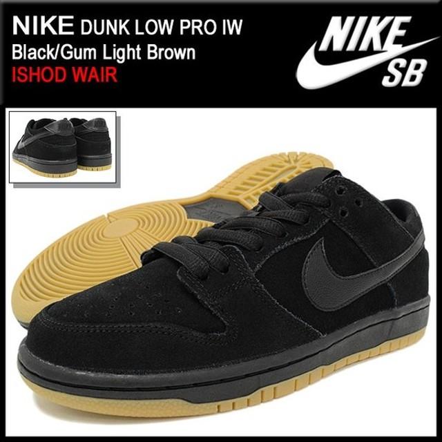 ナイキ NIKE スニーカー メンズ 男性用 ダンク ロー プロ IW Black/Gum Light Brown SB(nike DUNK LOW PRO IW SB ISHOD WAIR 819674-002)