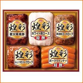 丸大食品 煌彩 ギフトセット MV-435 K16-32-06代引不可 同梱不可