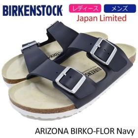 ビルケンシュトック BIRKENSTOCK サンダル レディース & メンズ アリゾナ ビルコフロー Navy 日本限定カラー(ARIZONA BIRKO-FLOR GC1006151)