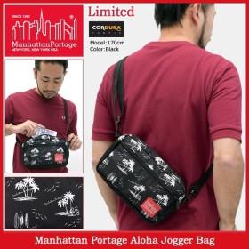 マンハッタンポーテージ Manhattan Portage ショルダーバッグ アロハ ジョガー バッグ 限定(Aloha Jogger Bag Limited MP1404LHPALOHA)