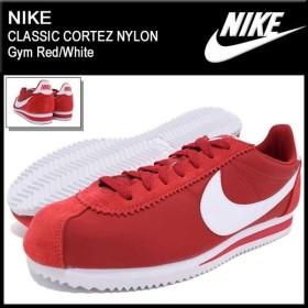 ナイキ NIKE スニーカー メンズ 男性用 クラシック コルテッツ ナイロン Gym Red/White(nike CLASSIC CORTEZ NYLON 807472-611)