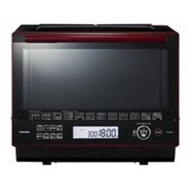 東芝ER-PD3000-R(グランレッド)石窯ドーム熱風2段のスチームオーブンレンジ 30L ERPD3000R