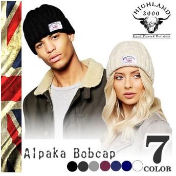 ハイランド2000 ニット帽 アルパカ ケーブル編み ニットキャップ レディース メンズ HIGHLAND2000 BOBCAP ALPACA