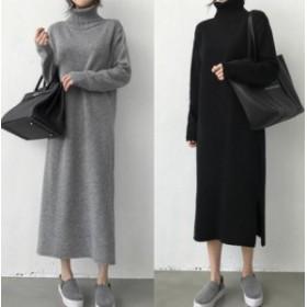 ゆったり 通勤 ニット レディース ニットワンピース ロング丈 長袖 秋冬 カジュアル 大きいサイズ 2色 体型カバー 愛用 韓国風
