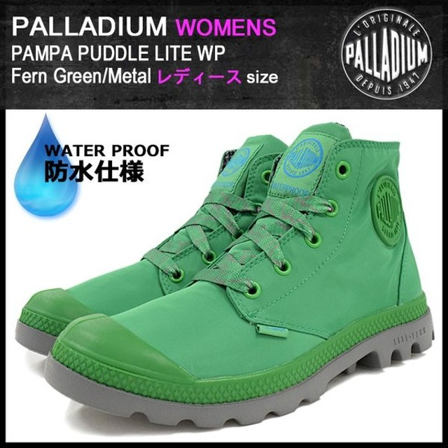 パラディウム ブーツ PALLADIUM レディース 女性用 ウィメンズ パンパ パドル ライト WP Fern Green/Metal(PAMPA PUDDLE LITE 93085-327)