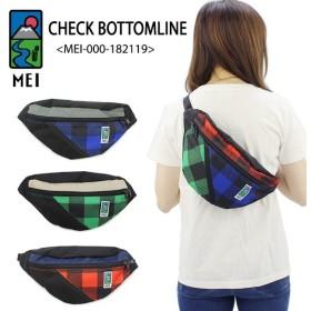 メイ MEI チェック ボトムライン MEI-000-182119 CHECK BOTTOMLINE  ウエストバッグ ボディバッグ [BB]
