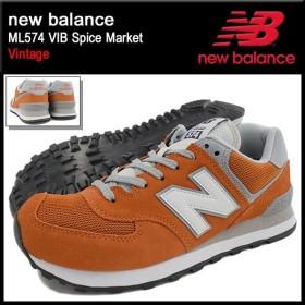 ニューバランス new balance スニーカー メンズ 男性用 ML574 VIB Spice Market(NEWBALANC ML574 VIB Vintage ML574-VIB)