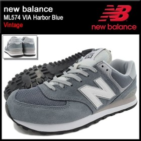 ニューバランス new balance スニーカー メンズ 男性用 ML574 VIA Harbor Blue(NEWBALANC ML574 VIA Vintage ML574-VIA)