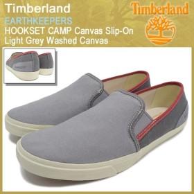 ティンバーランド Timberland アースキーパーズ フックセット キャンバス スリップオン ライトグレー ウォッシュド キャンバス(9826A)