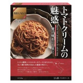 日本製粉  レガーロ トマトクリームの魅惑 135g