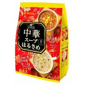 ダイショー 中華スープはるさめ 96.6g