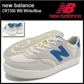 ニューバランス new balance スニーカー CRT300 WB White/Blue メンズ(男性用) (new balance CRT300 WB ホワイト/ブルー CRT300-WB)