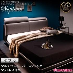 ローベッド ダブル ベッド ベット リクライニング機能付き Neptuno ネプトゥーノ マルチラススーパースプリングマットレス付き ダブルベッド ローベット