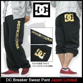 ディーシー DC ブレーカー スウェット パンツ 日本限定(dc Breaker Sweat Pant スエットパンツ メンズ 5386J001)