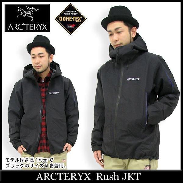 アークテリクス ARCTERYX ラッシュ ジャケット(arcteryx Rush