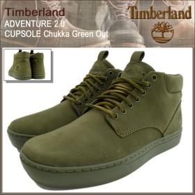 ティンバーランド Timberland チャッカブーツ メンズ アドベンチャー 2.0 カップソール チャッカ Green Out(A1792 ADVENTURE 2.0 CUPSOLE)