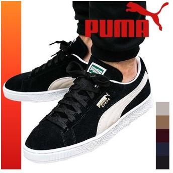プーマ PUMA スニーカー メンズ スエード スウェード クラシック シューズ ローカット おしゃれ 黒 紺 ブラック ネイビー グレー SUEDE CLASSIC +
