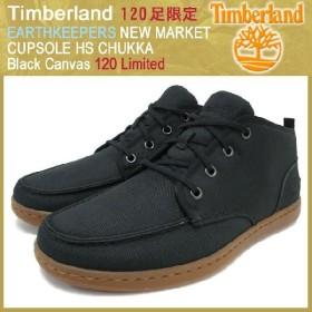 ティンバーランド Timberland アースキーパーズ カップソール HS チャッカ ブラック キャンバス(timberland 6040R)